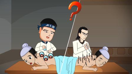 脑力测试!左边的医生在拔火罐,右边医生在针灸,谁想害死病人?
