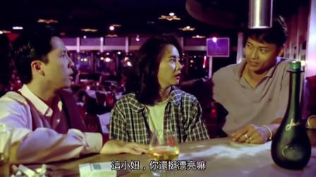 怒火威龙:甄子丹,胡慧中联手教训酒吧混混