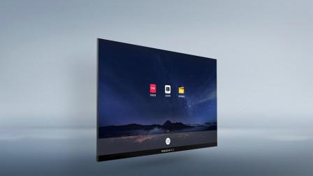 MAXHUB V5全系产品发布 瞄准智能会议细分市场