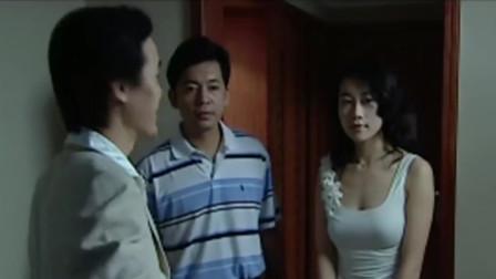 夫妻俩犹豫不决,妻子一再强调有帮助,丈夫无奈只能顺从!