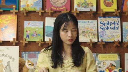 麦壳麦粒晚安绘本故事 优酷知了星 《月亮冰激凌》之阅读时间