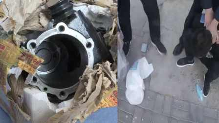 借快递运毒,山西警方破获一跨国贩毒案缴获3公斤冰毒
