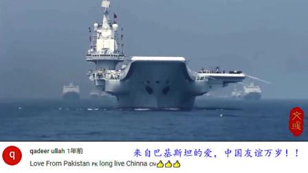 中国人民解放军海陆空三军燃爆youtube,外国网友直呼:世界超级大国!