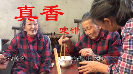 老王有李:隔壁邻居来帮忙,老李做汤圆犒劳大家,90岁婆婆都吃两个