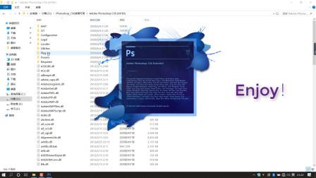 PhotoShop CS6 安装破解教程,亲测