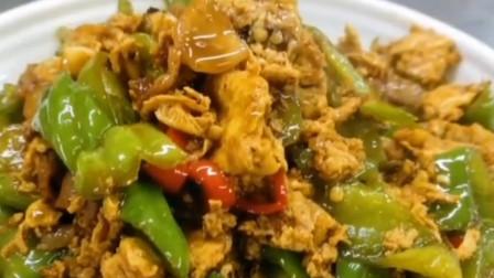 """湘菜""""农家一碗香""""的做法,真的很下饭,鲜香嫩辣,出锅要流口水"""