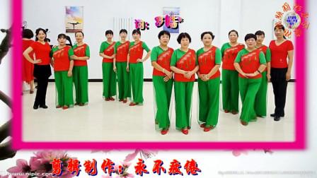 阳光美梅广场舞【你像三月桃花开】古典形体舞-团队版-编舞:美梅