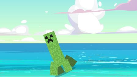 我的世界动画-火柴人学院-海啸来了-Sticktoon