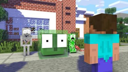 我的世界动画-怪物学院-凋灵骷髅-MineCZ