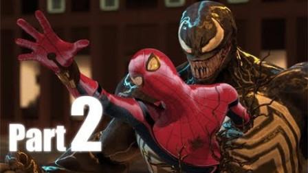 蜘蛛侠:毒液对蜘蛛侠第二部分蜘蛛侠之