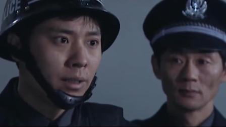 影视:局首次遇到排爆案,老自告奋勇前去帮忙
