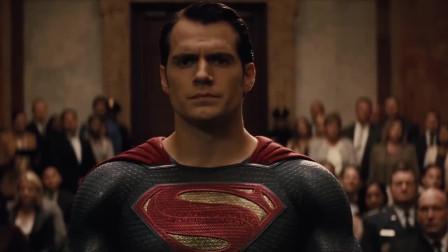 超人来到了法庭,结果法庭发生了