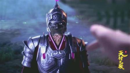 天行九歌:焰灵姬变换造型,侍卫看得傻眼,吞了下口水