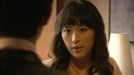 五星大饭店:金志爱情绪非常定,只允许玉龙一人陪她去庙山拜拜