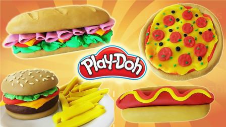 儿童益智彩泥玩具:如何用彩泥制作热狗包和披萨