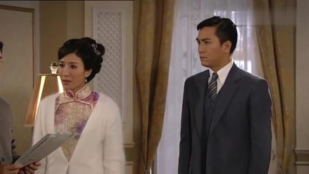 名媛望族:然而大太太还训斥四姨太,认为她不应该在报纸上说出自己是婢女出身,这女人没谁了