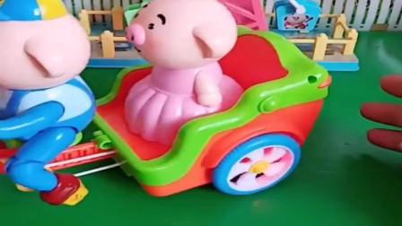 小猪佩奇玩具:小猪骑着车子带女朋友出来玩啦,车子骑着骑着,就到天上去了