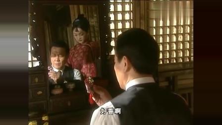 橘子红了:富家老爷出远门,临行前还这么疼爱小娇妻,羡煞旁人!