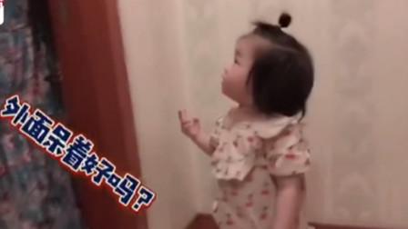 调皮宝宝半夜不睡觉,竟被妈妈赶出房门,下一秒宝宝反应逗乐众人