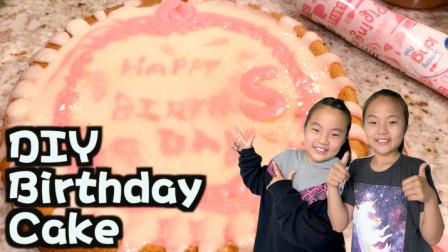 我们第一次动手做生日蛋糕(英文对白 无字幕)