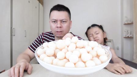 """父女试吃""""甲鱼蛋"""",据说营养价值很高,这蛋黄也太大了吧!#开箱#"""