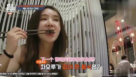 韩综:中国本土美女曹璐成为韩国明星后,回中国广州品尝美食,一脸幸福