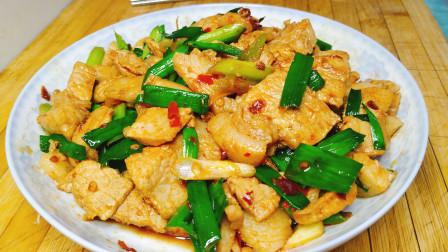 回锅肉家常做法,肥而不腻,简单易学又下饭,3碗饭都不够吃