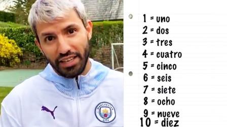 阿圭罗教西班牙语:从1数到12,终于体会到武磊有多难