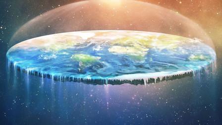 美国人科学水平一定高?全是瞎扯,在美国有群人相信地球是平的!