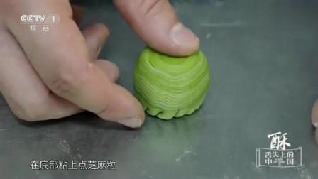《舌尖上的中国3》荷花酥、龙井茶酥