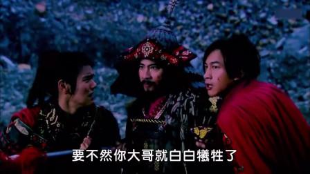 少年杨家将:全片最经典的片段,金沙滩之战,大哥战沙场