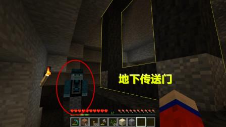 """我的世界虚无联机3:挖矿挖到了""""稀有地下传送门""""它会通向哪里"""