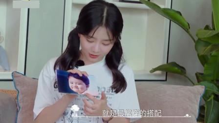 谭松韵 张新成展示童年照片,确定是异父异母的亲姐弟