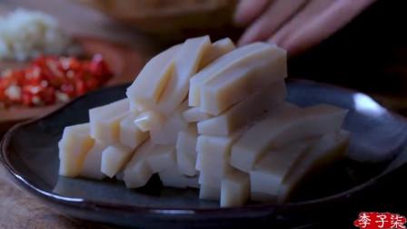 李子柒的豌豆凉粉,调料浇一浇,夏天来一盘,清清爽爽