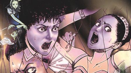 《伊藤润二:赠与者》小女生主动跑去危险人物的,房间里面