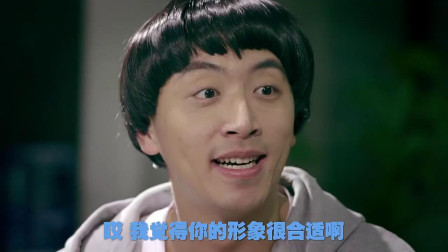 我叫王大锤,公司要翻拍阿甘正传,全票投我当主角!