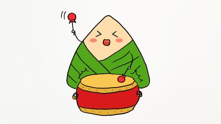 端午节学画卡通粽子,简单又可爱,家长陪孩子一起画吧