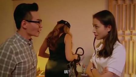 男子带女人回家,被女朋友碰到还理直气壮,女主崩溃了电影视频