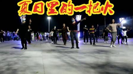 荣蓉广场舞《夏日里的一把火》