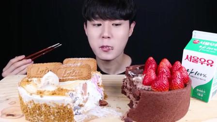 吃播美食 冰淇淋蛋糕&草莓巧克力蛋糕,吃的津津有味,让人垂涎欲滴