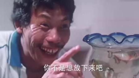 吉人天相:老哥往小哥浴缸里倒食人鱼,吃人不吐骨头啊!太逗了