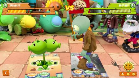 植物大战僵尸玩具:双向豌豆射手挑战僵尸,AR卡片对战游戏