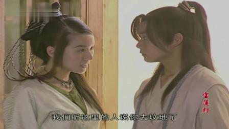 宝莲灯:丁香演技最炸裂的一段,据说各路导演都佩服不已!