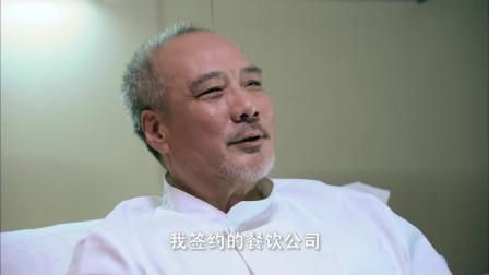 后厨18:徐冰偶像来饭店指导,但大师竟然没有味觉,这真是厉害