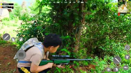 绝地求生真人版:玩狙击模式外挂拿AK,AWM也不是对手?