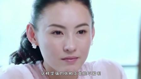 当事人再谈照片事件,陈冠希大方表达看法,张柏芝:我不怨恨他