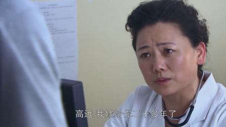 宁愿女儿当国际刑警,医生也不想女儿留在父亲身边,给毒贩当靶子
