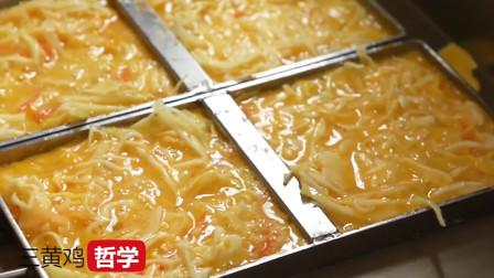 韩国街头美食:原来他们吃的早餐石峰鸡蛋吐司三明治是这样做的啊