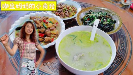 全职宝妈的家常菜谱,能多吃一碗饭的下饭菜,还不过来看看吗?