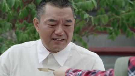 彭老总对侄女直言:你是我侄女,你的学费应该由我来管